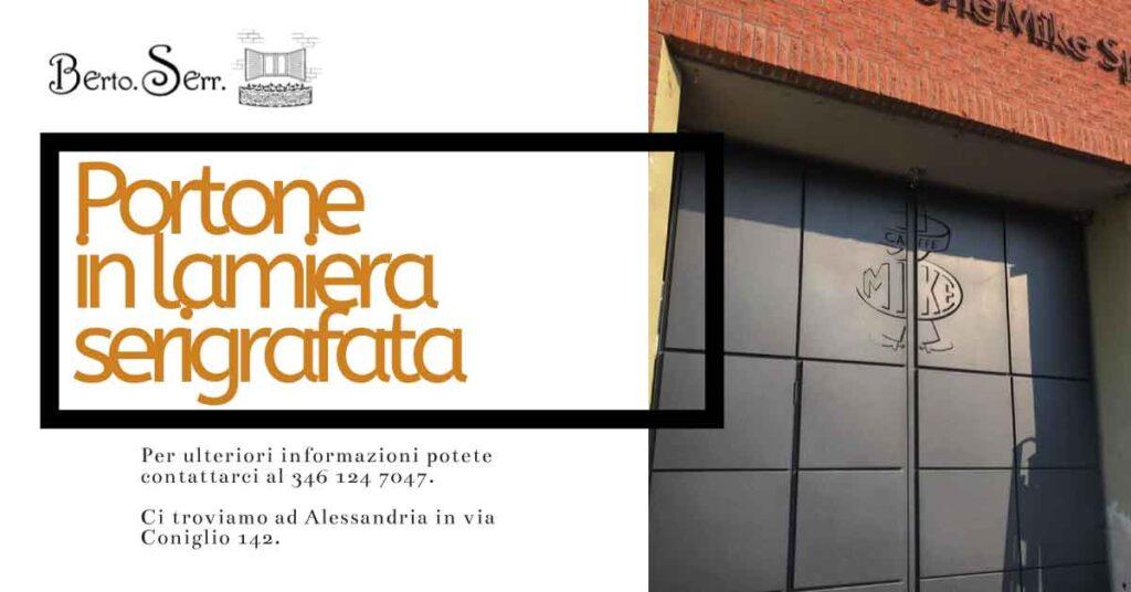 Read more about the article Portone con pannelli in lamiere serigrafate